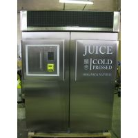Cold pressed juice vending machine Juicebot