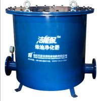 Diesel Fuel Oil Purifying Plant