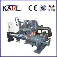 Singel compressor water cooling chiller screw type