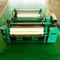 The Light-duty Wire Mesh Weaving Machine ZWJ-1300B