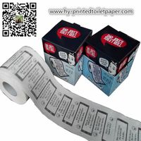 Printed toilet roll