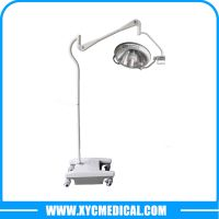 operation theatre light price portable operating lamp mobile surgical lighting