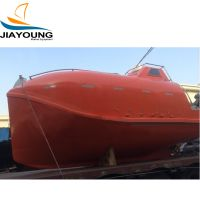 Free Fall Type Solas Rescue Boat Lifeboat With CE