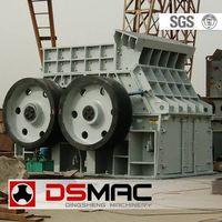 DPC Single Stage Hammer Crusher