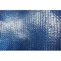 Waterproof Shade Net thumbnail image
