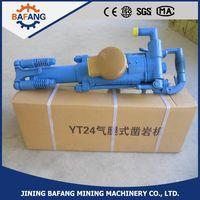 YT24 handheld pneumatic rock drill
