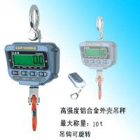 Sell XZ-AEE Digital Crane Scale thumbnail image