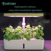 Utrao Integrated water nutrients plant growing systems hydroponic farming solution systems