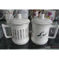 Drink Kitchen China Drinkware Ceramic Tea Cups
