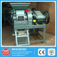 ISO certificated and Patented machinery Hydraulic Briquetting Machine thumbnail image