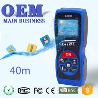 40m OEM small and high precision laser distance laser meter
