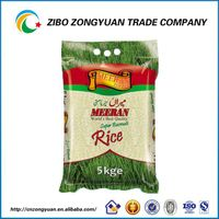 printing side sealingside gusset rice bag with handle