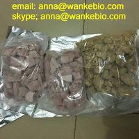 BK-edbp BK BK bk BK-edbp cas no: 8378231-23-2 skype: anna @ wankebio.com BK BK bk bk bk bk bk