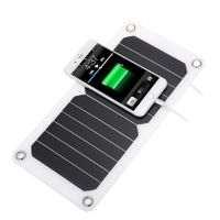 7W 6V Portable Flexible Solar Charger with USB port for Electrical Devices thumbnail image