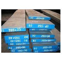 Hot Rolled Cold Work Tool Steel DIN 1.2379 thumbnail image