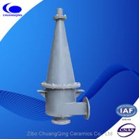 high efficiency sand separating machine cyclone separator Hydrocyclone