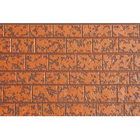 Decorative Fireproof Insulation Exterior Wall Panel