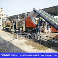 relaibale performance HDPE bottle crushing washing drying line/PE PP washing machine thumbnail image