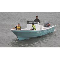 liya boat,fiberglass fishing boat 7.6m--with CE