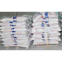 Yuxing Aluminium Hydroxide