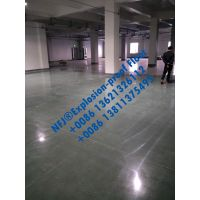 NFJ-06A Metal explosion proof flooring material