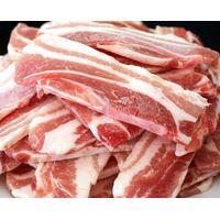 Frozen Pork Meat, Pork Feet, Pork Ribs, Pork Tongue, Pork Carcass, Pork Shoulder thumbnail image
