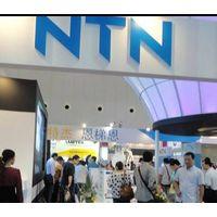 NTN 23244B Bearing