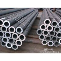 Hot Rolled Steel Pipe thumbnail image