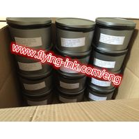 Offset dye sublimation printing ink with litho press thumbnail image