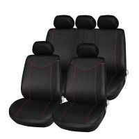 PU Leather Car Seat Cover, Car Interior Accessories, Car Seat Cusion