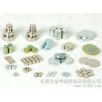 NFB magnet all shape strong products