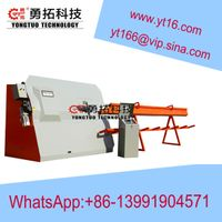CNC automatic stirrup bending machine, reinforcing bend & cut machine