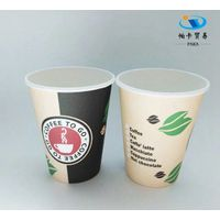 Disposable Biodegrade Cold Hot Double Walled Insulation Coffee Paper Cup thumbnail image