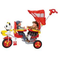 Children Tricycle #1070935 thumbnail image