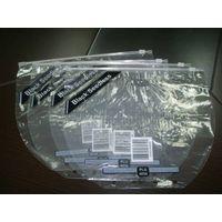 Zipper  Grape Bag , (Green seedless, PLU4022), Slider Bag, Slider Grape Bag, Zip lock Bag, LDPE Bag