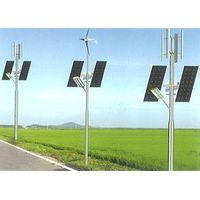 Hybrid Street Lighting ( Solar + Wind ) thumbnail image