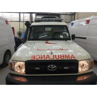 Toyota Land Cruiser Ambulance thumbnail image