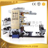 NX-21200 Two color High Speed Flexographic Printing Machine