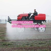 agricultural equipment spray form china