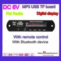 USB TF FM module thumbnail image