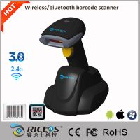 Handheld bluetoooth barcode scanner for Android IOS system thumbnail image