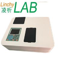 Double beam Spectrophotometer UV-3500