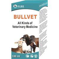 veterianry medicine