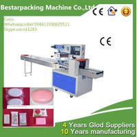 High speed Soap packing machine,soap packaging machine thumbnail image