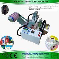 Electric eye cutting machine for smart phone membrane label barcode thumbnail image