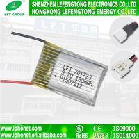 High quality 3.7v 150mah 160mah 15C li-polymer battery 701723 model