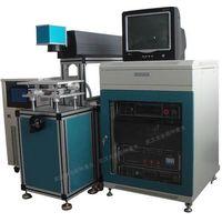 YAG Lamp-pumped ND Laser Marking System (CE) thumbnail image