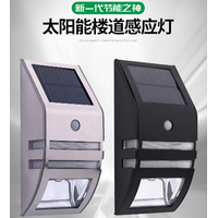 Silver cross-border supply solar 2LED stainless steel PIR human body induction wall lamp stair light thumbnail image