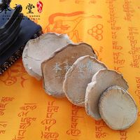 Lasiosphaera seu Calvatia/Puff-ball Mabo/Lycoperdon bovista L. from Qinghai province.
