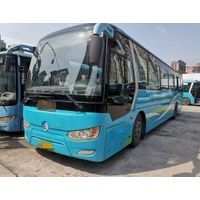 2014 Golden Dragon Used Bus